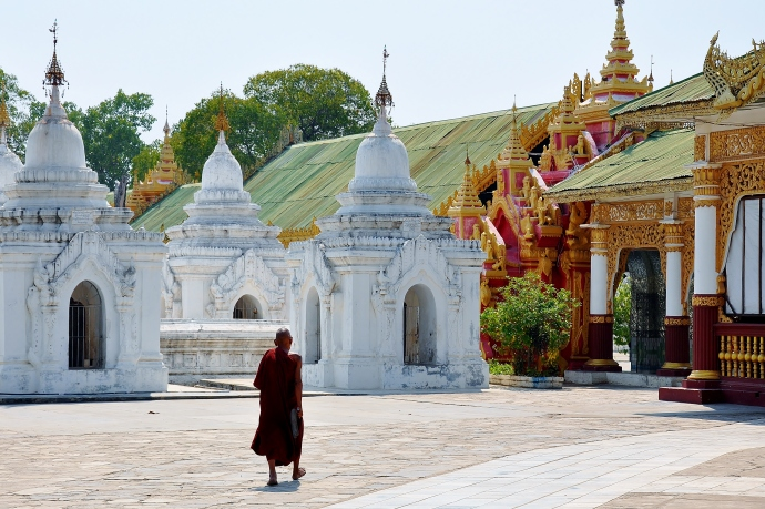 Kuthodaw Temple